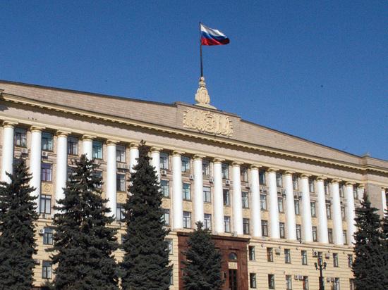 В администрации Липецкой области новые кадровые изменения