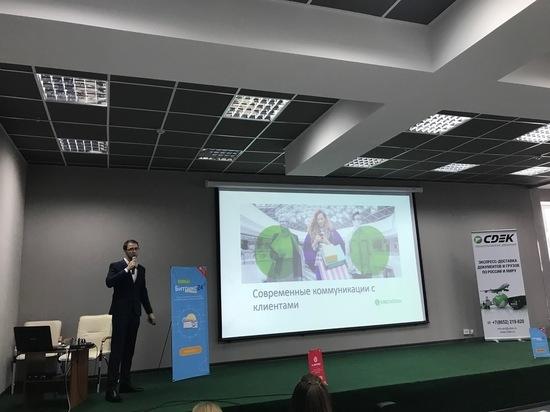 Ставропольский бизнес научили новым способам коммуникации