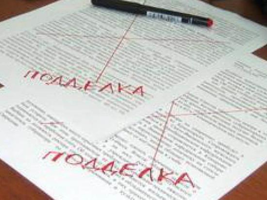 В Ульяновске опорочивший честь бывший военный пытался обмануть государство