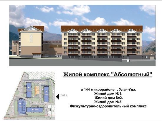 «Абсолют» построит в Улан-Удэ жилой комплекс с бассейном