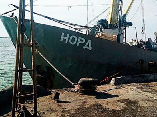 """Украина не смогла продать российское судно """"Норд"""", но будет пытаться"""