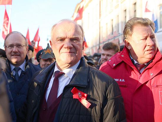 Грудинина на акции в честь годовщины революции вспоминали чаще Ленина