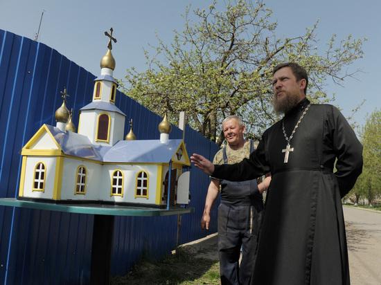 Под Воронежем церковь имеет площадь в один квадратный метр
