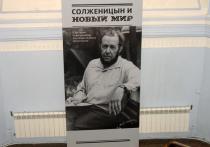 В нынешнем году отмечается 100 лет со дня рождения Александра Солженицына