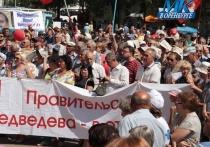 За что митингуют: Оренбуржье попало в топ-10 регионов по количеству протестов