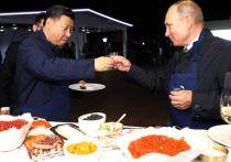 «Русский с китайцем братья вовек