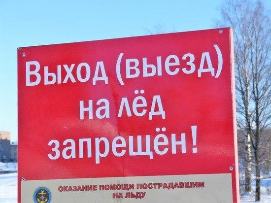 На севере Карелии запретили выход на лед