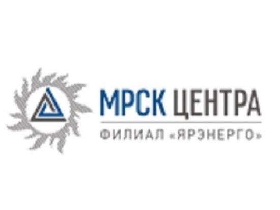 Ярэнерго реализует комплексную программу по реконструкции объектов электросетевого комплекса в Ярославской области