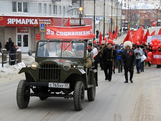 Похороны Великого Октября в Томске успешно состоялись