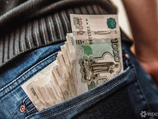 Зарплату переводчика сравнили в Кемерове и Новокузнецке
