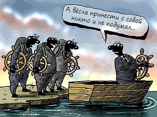 В Молдове есть политик, отказавшийся от двух десятков миллионов долларов