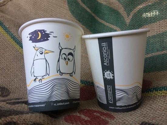 В Крыму назвали лучшего дизайнера кофейных стаканчиков