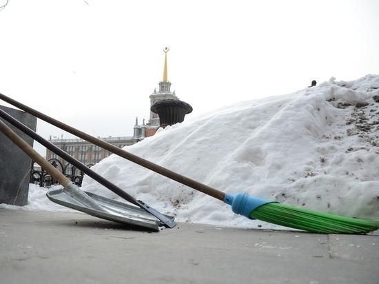 Парковку на площади 1905 года в Екатеринбурге закроют с 19 ноября
