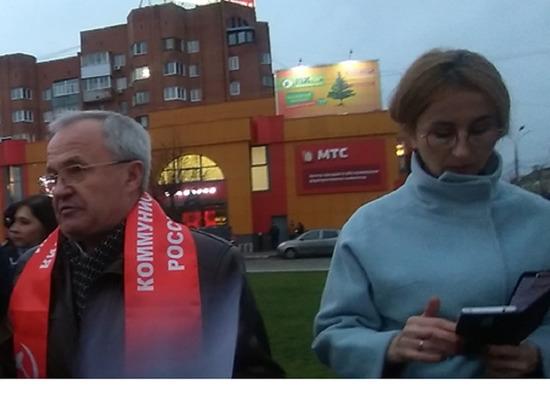 Ярославские власти сорвали праздничный митинг КПРФ (видео)