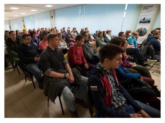 В Серпухове стартовал новый сезон астролекториев