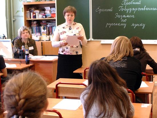 Учителя обвинили Министерство просвещения в махинации со статистикой