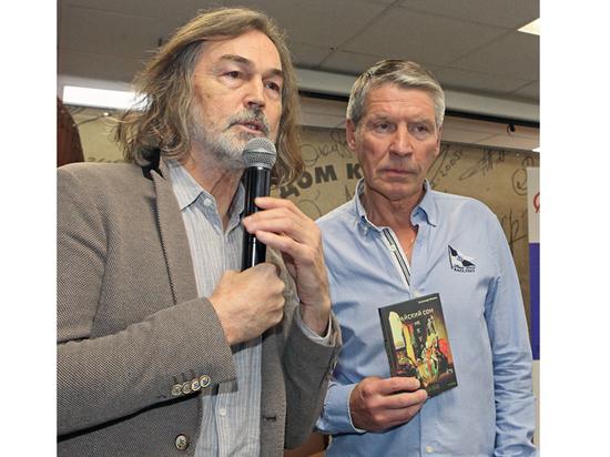 В Москве прошла презентация новой книги Александра Шеянова