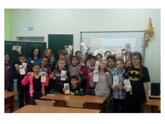 Дружинники из Серпухова сыграли с детьми в игру о безопасности