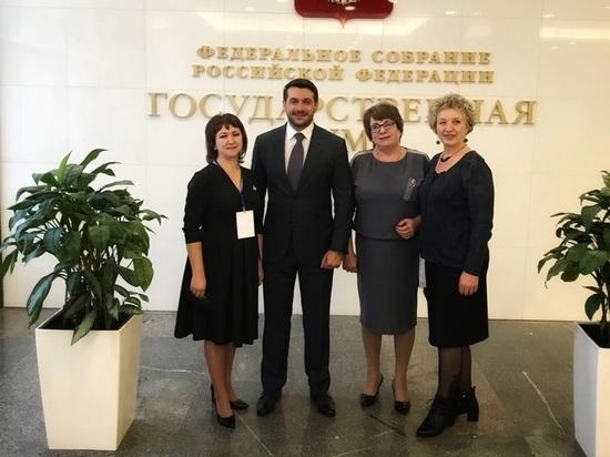 Руководители ДК Алтайского края приняли участие во Всероссийском съезде директоров клубных учреждений в Москве
