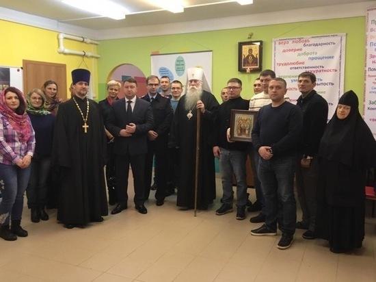В Мурманске освящен Центр реабилитации наркозависимых