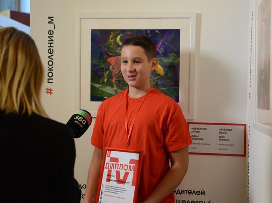 Картину 13-летнего тамбовчанина выставили в Третьяковской галерее