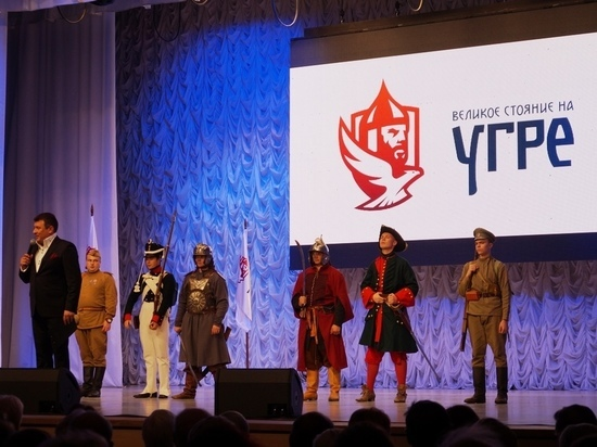 Творческий фестиваль в канун годовщины Великого стояния на Угре прошел в Калуге