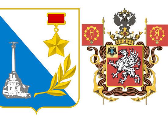 Овсянников подписал указ «О действующих гербе и флаге Севастополя»