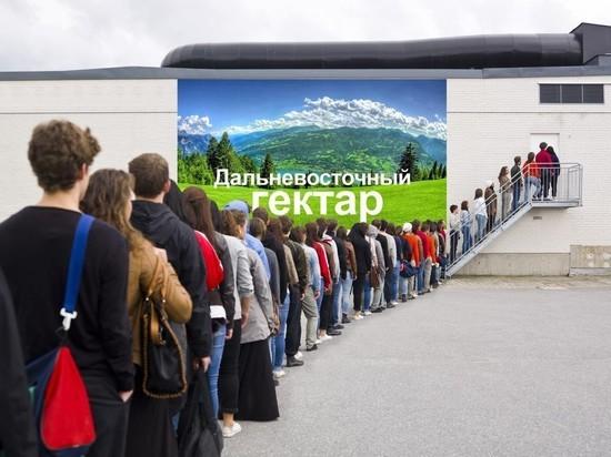 Жители Бурятии не смогут получить дальневосточный гектар в Улан-Удэ, Северобайкальске и возле Байкала