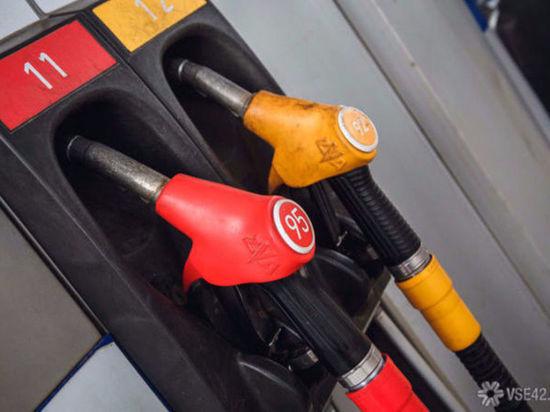 Кемеровчане шокированы резким скачком цен на бензин