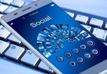 Социальные сети позиционируют себя как сервисы, позволяющие человеку поддерживать связь со множеством других людей