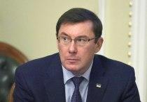 Оставка генпрокурора Украины Луценко оказалась фейком