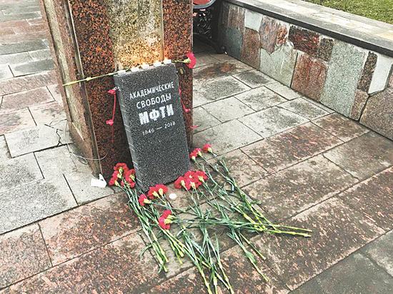 Студенты Физтеха в знак протеста установили надгробие академическим свободам A086babc33af37547224c4530ddaa6bd