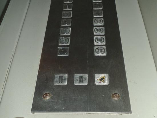 Обнародована страшная аудиозапись убийства женщины в лифте н