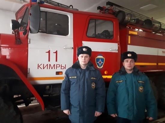 В Кимрском районе спасли мужчину со сломанным позвоночником, на которого упала береза