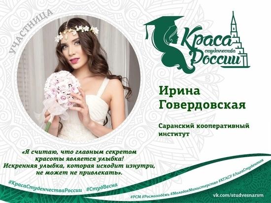 Мордовская студентка поборется за титул «Краса студенчества России»