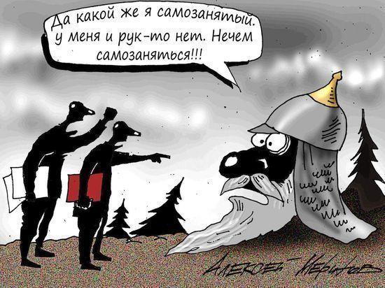 Власти решили прорекламировать налог для самозанятых за 1 млрд рублей