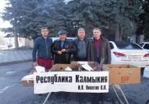 Калмыцкие предприниматели поучаствовали в Рыбном фестивале
