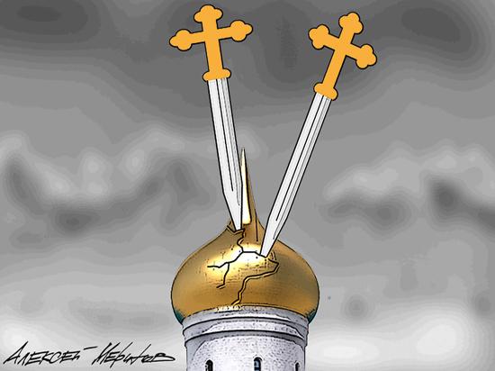 Битва за Украину: почему не будет примирения в войне патриархов