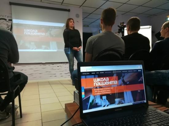 «Школу пациента» для людей с ВИЧ презентовали в Нижнем Новгороде
