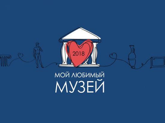 Серпуховский музей может стать самым любимым музеем этого года