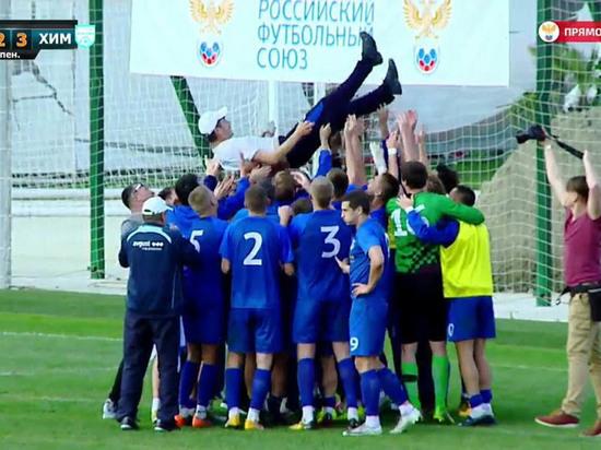 «Химик-Август» — победитель первенства России
