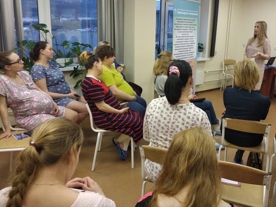 В Мурманске состоялся первый семинар для пациенток Перинатального центра