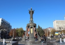 Как жители Краснодара относятся к новому статусу