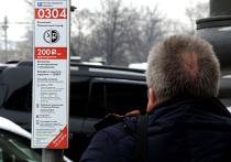 500 рублей за час: ученые предложили разгрузить парковки кардинальным способом