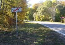 Орловские села остались без права на выезд