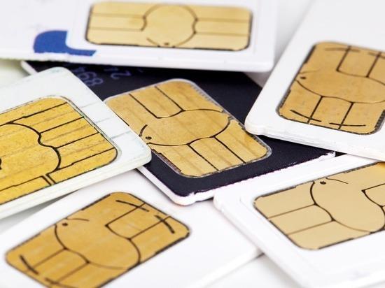 Как себя обезопасить: какую угрозу несут незаконно проданные SIM-карты