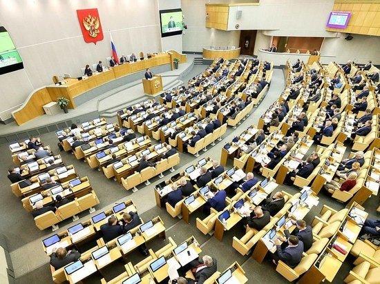 Власти готовят Россию к новому финансовому кризису