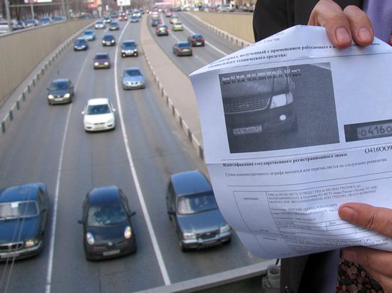 Почему вместо скидки автолюбителям придется платить многократный штраф