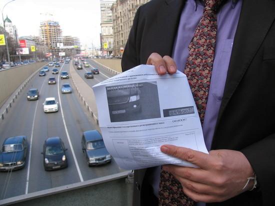 Мелкие штрафы ГИБДД начнут списывать со счетов россиян автоматически