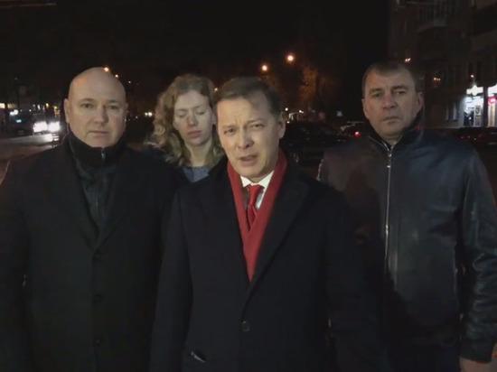 Ляшко потребовал отПорошенко включить украинцам отопление